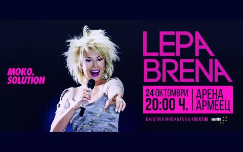 Lepa Brena – концерт в София