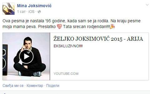 Željko Joksimović стана на 43