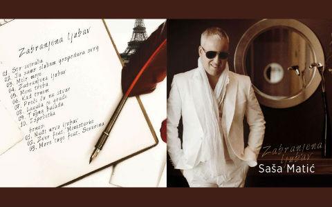 """Сръбската фолк звезда Saša Matić обяви новия си албум """"Zabranjena ljubav"""""""