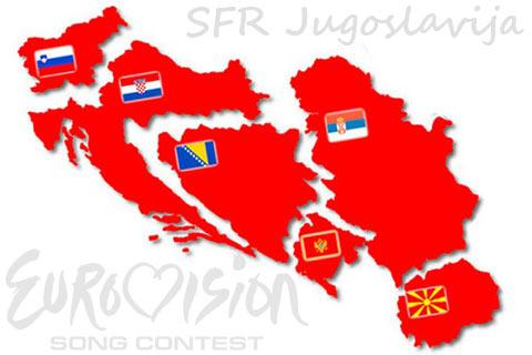 Югославия на Евровизия