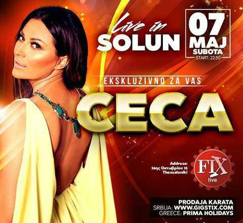 Svetlana Ceca Ražnatović ще направи на 7 май концерт в Солун