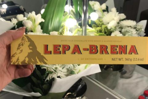 Lepa Brena като шоколад