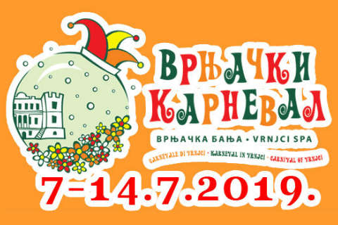 Lepa Brena, Marija Šerifović, Dejan Petrović и много други на Върнячкия карнавал