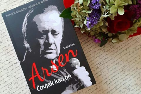 Представиха биография на Arsen Dedić