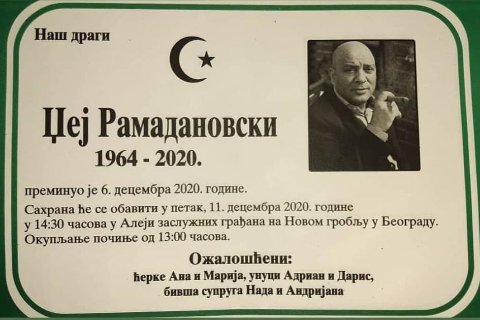 Džej Ramadanovski ще бъде погребан в петък, под звуците на 50 цигулки