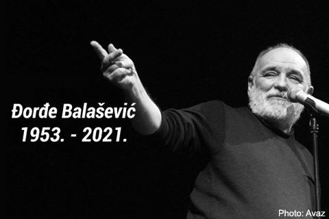 """Отдадоха почит на Đorđe Balašević и на прочутия ливърпулски стадион """"Анфийлд"""""""
