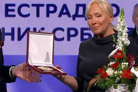 Награда за Šaban Šaulić от Асоциацията на естрадно-музикалните творци на Сърбия