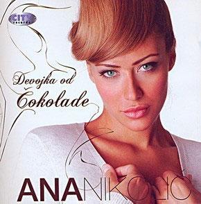 Ana Nikolić – биография